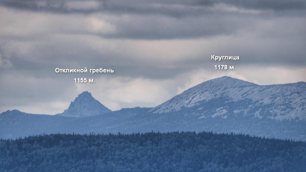 Вид на вершины Большого Таганая Откликной гребень и Круглицу